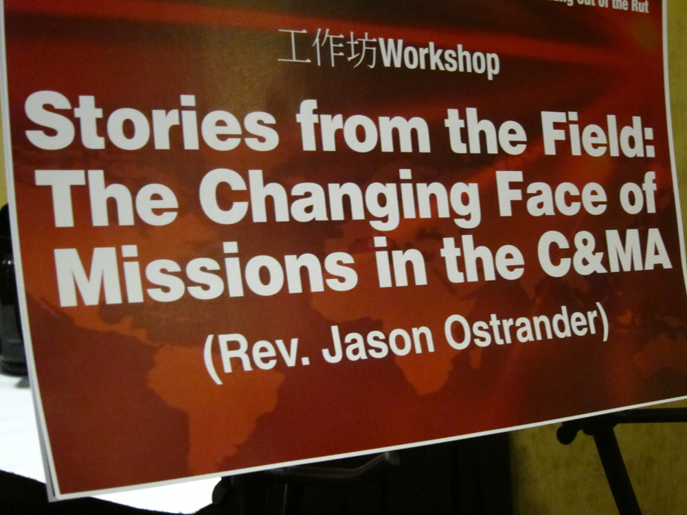 2011-Joint-Missions-00093