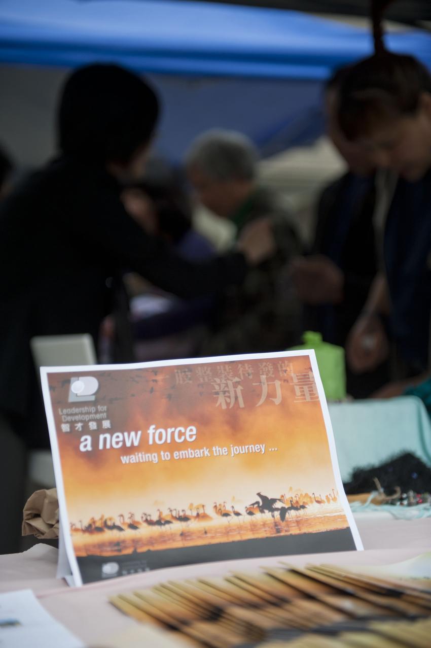 2013-Joint-Missions-LA-00012