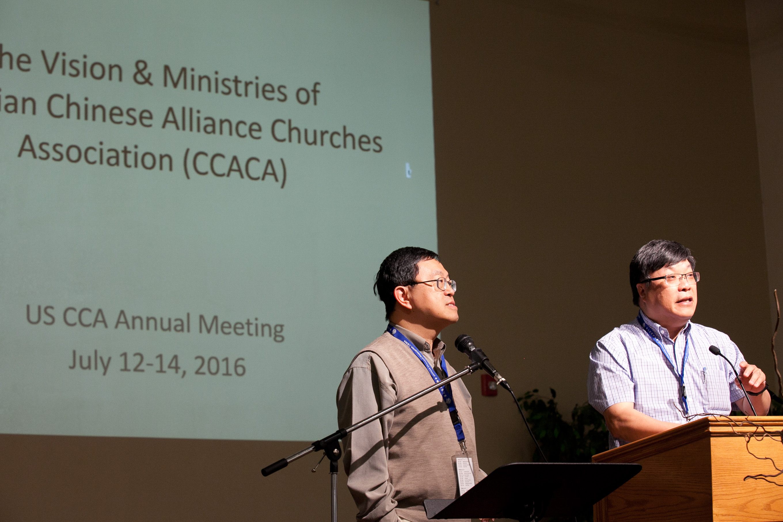 2016-CCA-00092