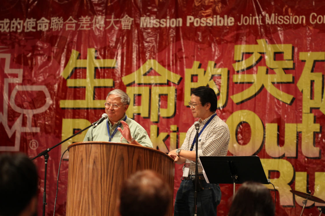 2011-Joint-Missions-00100