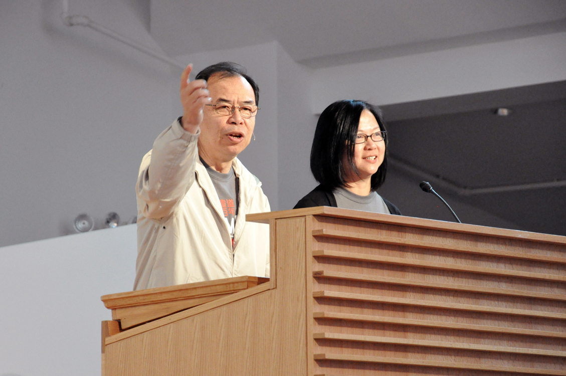 2012-Joint-Missions-00001
