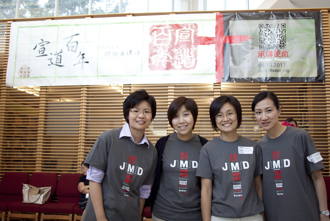 2012-Joint-Missions-00045